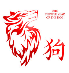 dog tattoo as symbol of chinese new year 2018 vector image