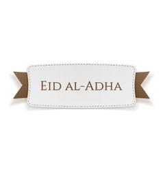 Eid al-adha realistic festive banner vector