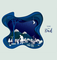 father take care his son in the night vector image