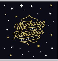 Marhaban ya ramadhan poster vector