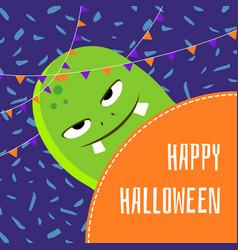 happy halloween cute cartoon monster vector image