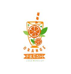 abstract juice label with slices juicy orange vector image