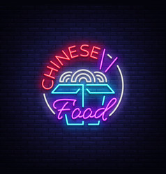 Chinese food logo in neon style neon sign bright vector