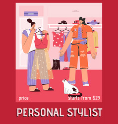 poster personal stylist concept vector image