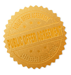 Gold public offer agreement award stamp vector