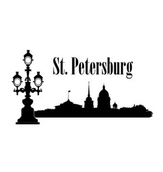 saint-petersburg city russia st isaacs cathedral vector image