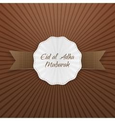 Eid al-adha realistic paper badge vector