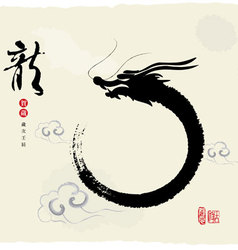 Chinese dragon year vector