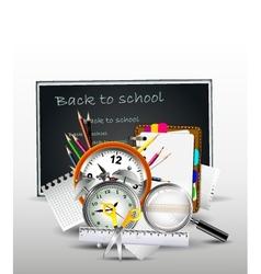 School supplies for you design vector image