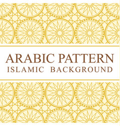 Arabic gold pattern background vector