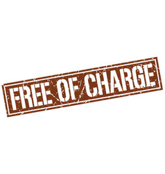 Free of charge square grunge stamp vector