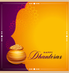 Happy dhanteras wishes background in indian style vector