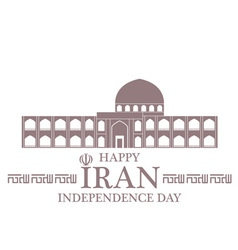 Independence Day Iran vector