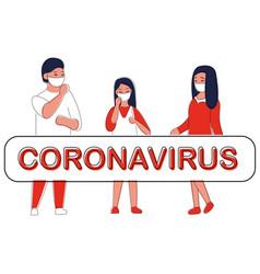 Wuhan novel coronavirus 2019-ncov women and men vector