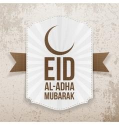 Eid al-Adha striped Emblem vector