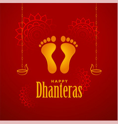 Happy dhanteras red background with god foot vector
