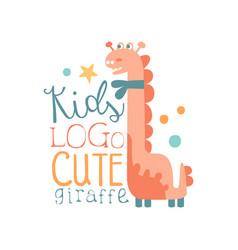 Kids logo cute giraffe baby shop label fashion vector