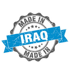 Made in iraq round seal vector