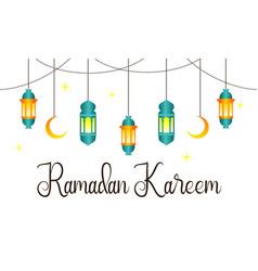 Ramadan kareem and mubarak greeting background vector