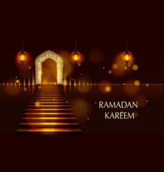 cover of ramadan kareem vector image