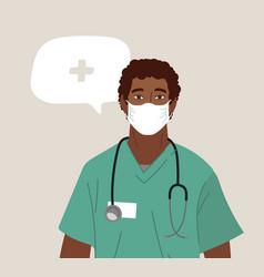Doctor or nurse wearing medical face mask medical vector