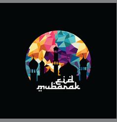 Happy eid mubarak muslim celebration of ramadan vector