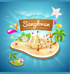 Songkran festival summer in thailand vector