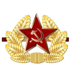 Soviet cap badge vector