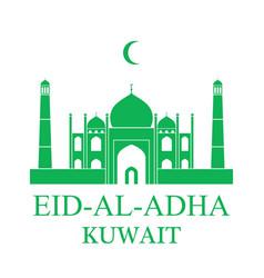 Eid al adha kuwait vector