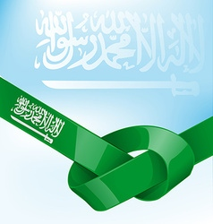 Saudi Arabia ribbon flag vector image