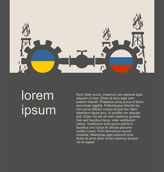 russian and ukrainian flags on gears vector image