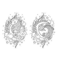 Cute princess mermaid and fantasy fish vector