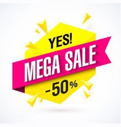 Mega sale poster banner vector