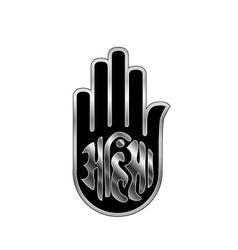 Religious symbol jainism- ahimsa vector