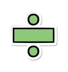 Sticker a cute cartoon division symbol vector