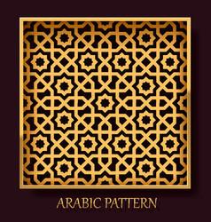 arabic pattern frame background vector image vector image