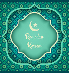 greeting card for ramadan vector image