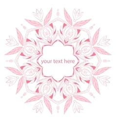 Floral abstract ornament vector image
