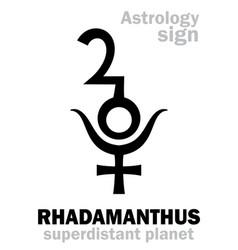 astrology planet rhadamanthus vector image