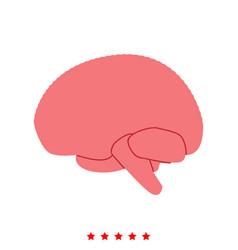 brain icon different color vector image