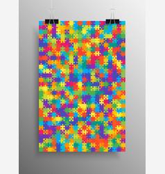 color puzzle pieces - jigsaw vector image