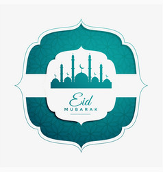 Islamic festival design for eid mubarak vector