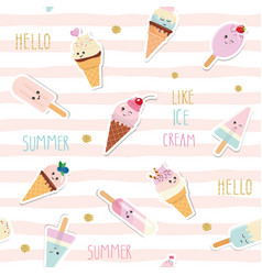 summer striped seamless pattern background with vector image