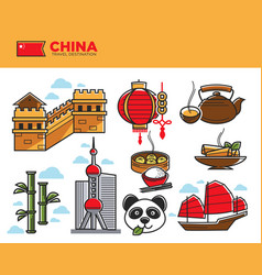 china travel destination promotional poster with vector image