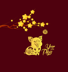chinese new year 2019 japanese golden geometrical vector image