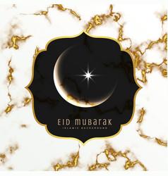 Elegant eid festival greeting design with moon vector