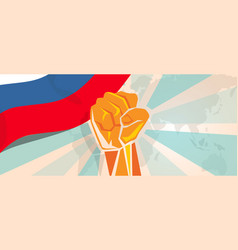 russia fight and protest independence struggle vector image