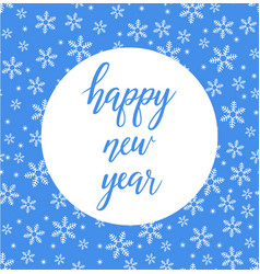blue bright happy new year vector image