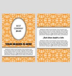 brochure with orange vintage arabic pattern vector image