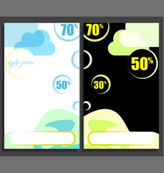 Dynamic modern light flat style for sale banners vector